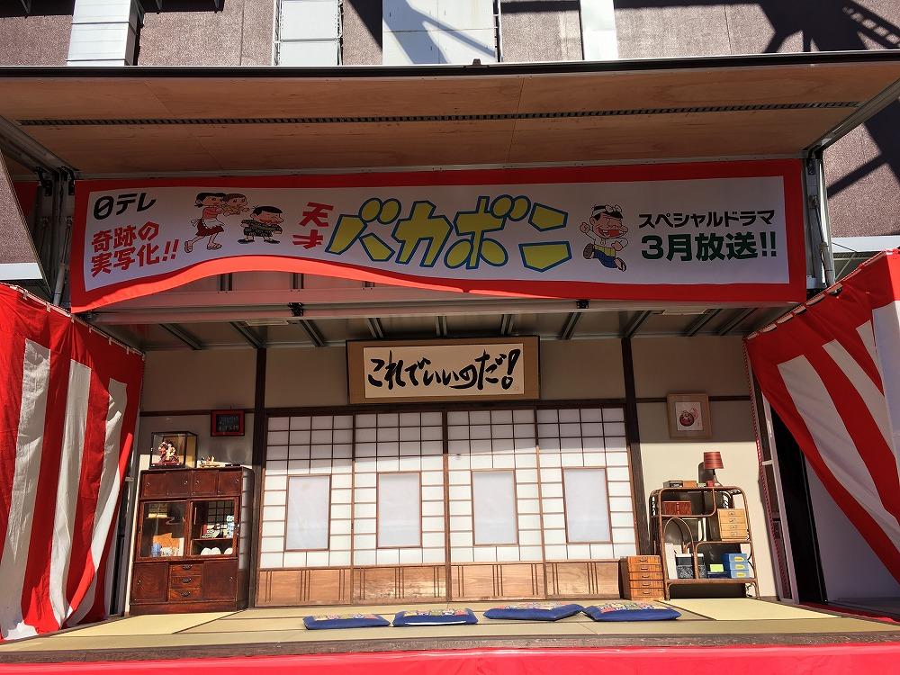 天才バカボン 放送決定記者会見 '16-02-02