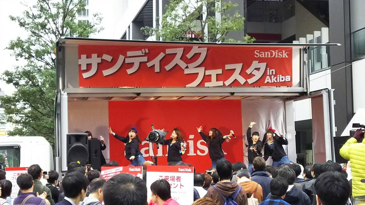 サンディスク フェスタ in Akiba '15-11-21