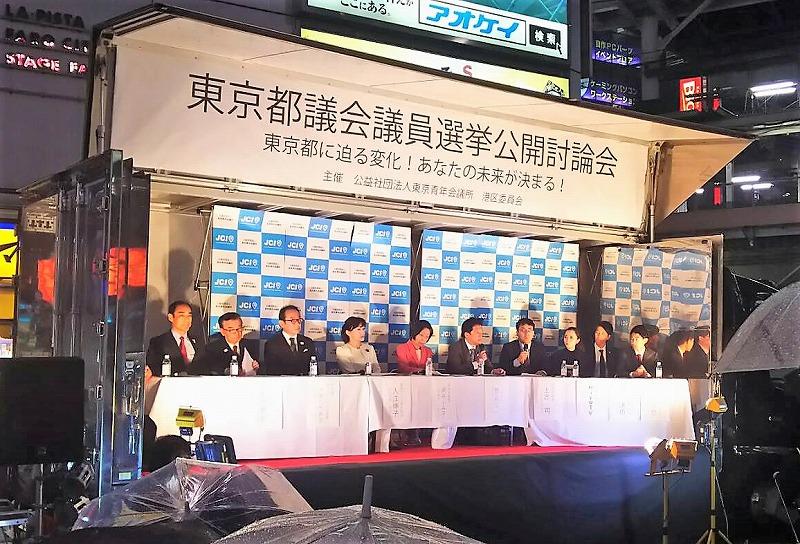 東京都議選 港区公開討論会 '17-06-13